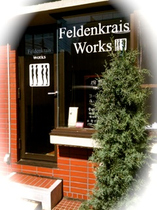 Feldenkrais_space_4