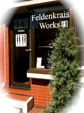 Feldenkrais_space